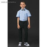 Брюки для мальчика, рост 128 см, цвет чёрный (арт. 7102_Д)