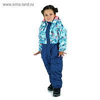 Комбинезон зимний для девочки Сказки леса, рост 92 см, цвет голубой W16113