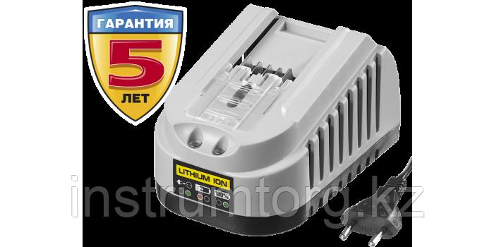 Зарядное устройство 14.4-18 В, для Li-Ion АКБ, ЗУБР