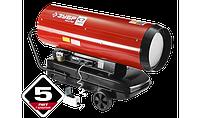 """Пушка ЗУБР """"МАСТЕР"""" дизельная тепловая, 220В, 65,0кВт, 1600 м.куб/час, 55,5л, 6,0кг/ч, дисплей, подкл. внешн"""
