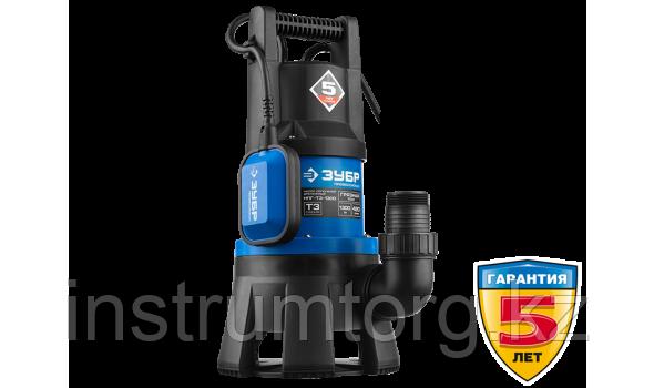 ЗУБР Профессионал НПГ-Т3-1300, дренажный насос для грязной воды, 1300 Вт