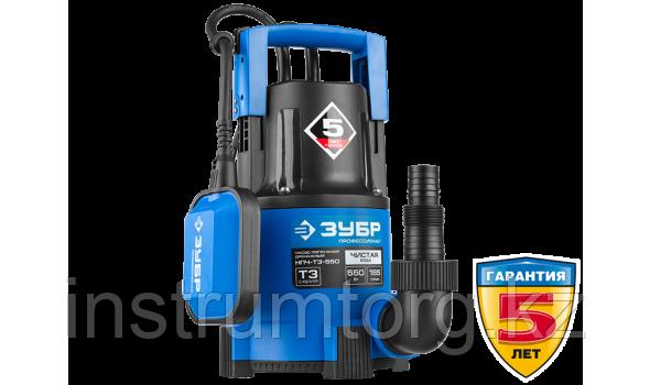 ЗУБР Профессионал НПЧ-Т3-550 дренажный насос с минимальным уровнем откачки, 550 Вт