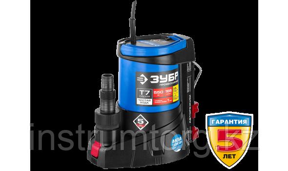 ЗУБР Профессионал НПЧ-Т7-250 АкваСенсор дренажный насос, с регул. датчиком уровня и мин. уровнем откачки до 1