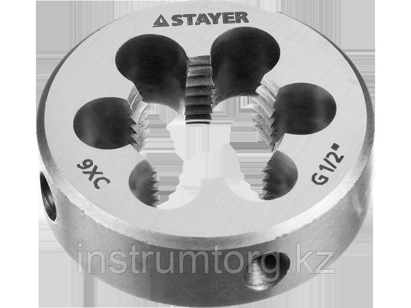 """Плашка круглая ручная STAYER """"MASTER"""", сталь 9ХС, для трубной резьбы G 3/4``"""