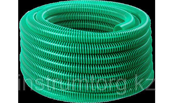 ЗУБР Шланг напорно-всасывающий со спиралью ПВХ, 3 атм, 25мм х 15м