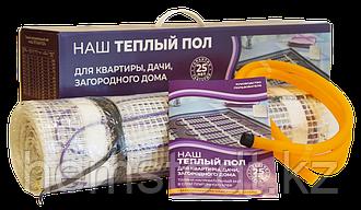 Электрические нагревательные маты под плитку пр-ва России Наш Теплый Пол 160вт/кв.м