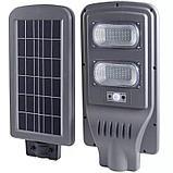 Светильник уличного освещения на солнечных батареях 20 W UPS220V, фото 2