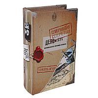 """Книга - сейф """"Дело"""", 5 см × 13 см × 21 см, фото 1"""