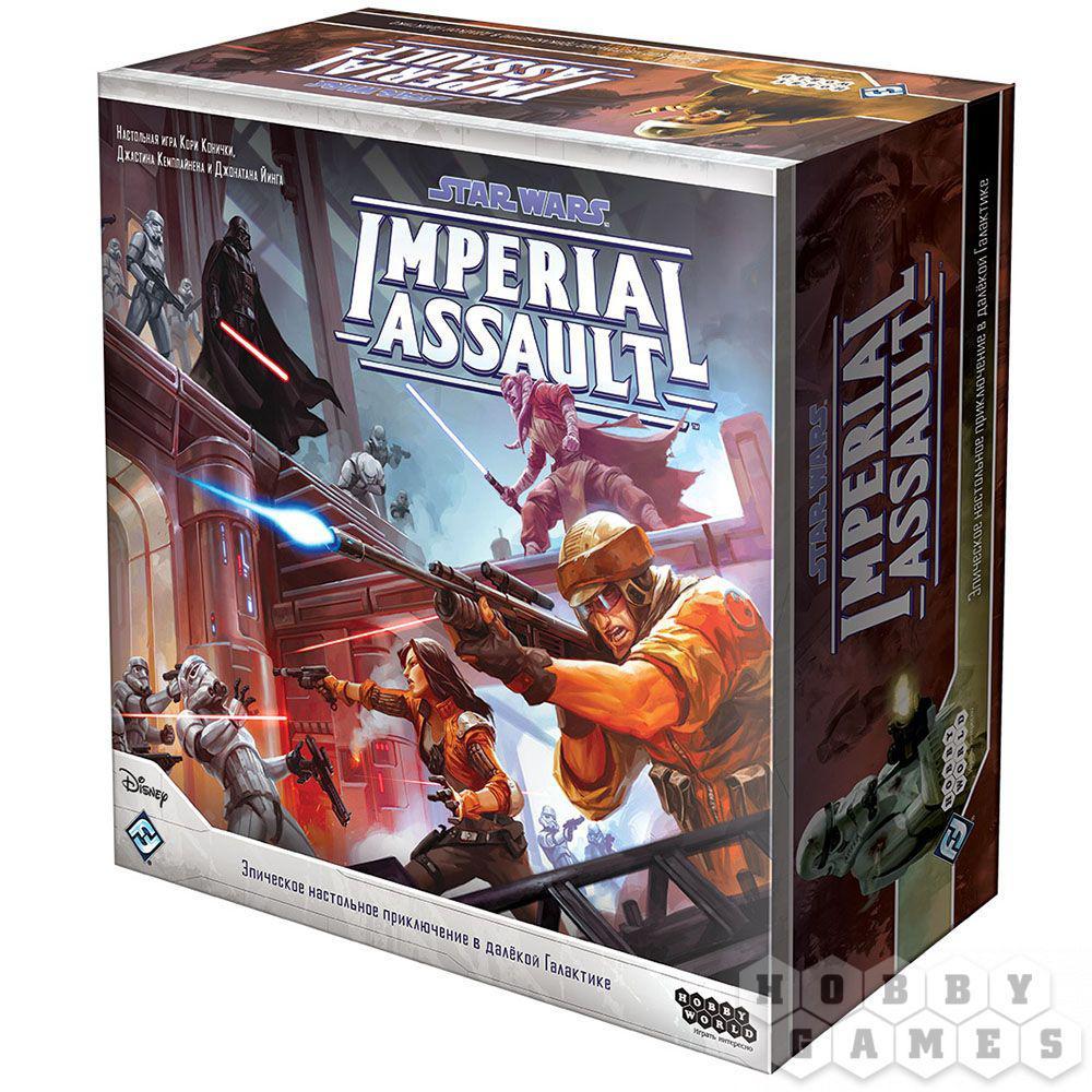 Настольная игра Star Wars Imperial Assault