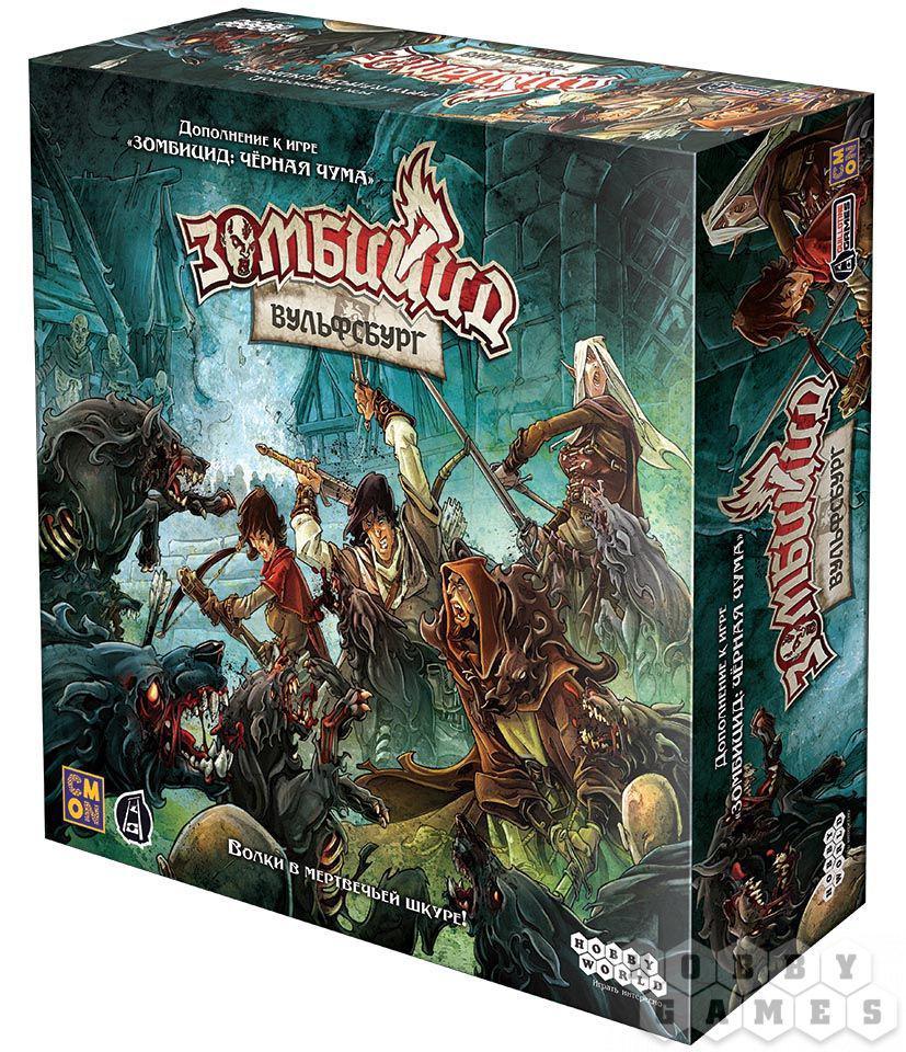 Настольная игра Зомбицид: Вульфсбург