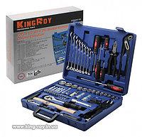 Инструменты King Roy 72 предметов