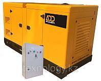 Дизельный генератор ADD POWER ADD 70 R (55 кВт) в комплекте с АВР