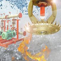 Установка систем пожаротушения в Караганде