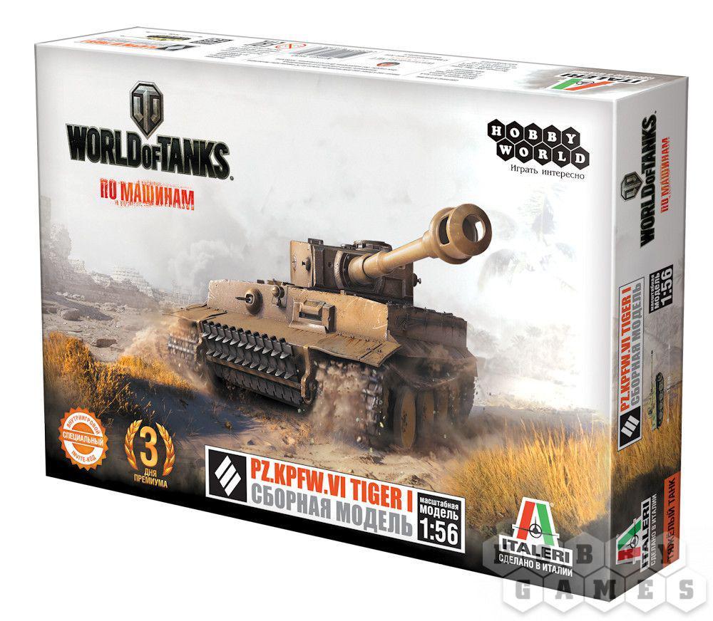 World of Tanks. Pz.Kpfw.VI TIGER 1. Масштабная модель 1:56 (Сборный танк)