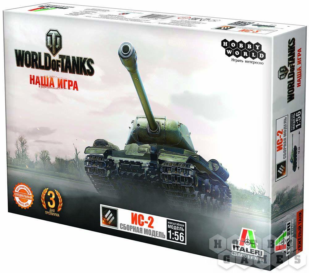 World of Tanks. ИС-2. Масштабная модель 1:56 - фото 1