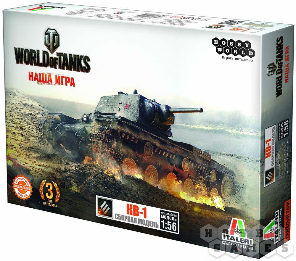 World of Tanks. КВ-1. Масштабная модель 1:56 - фото 1