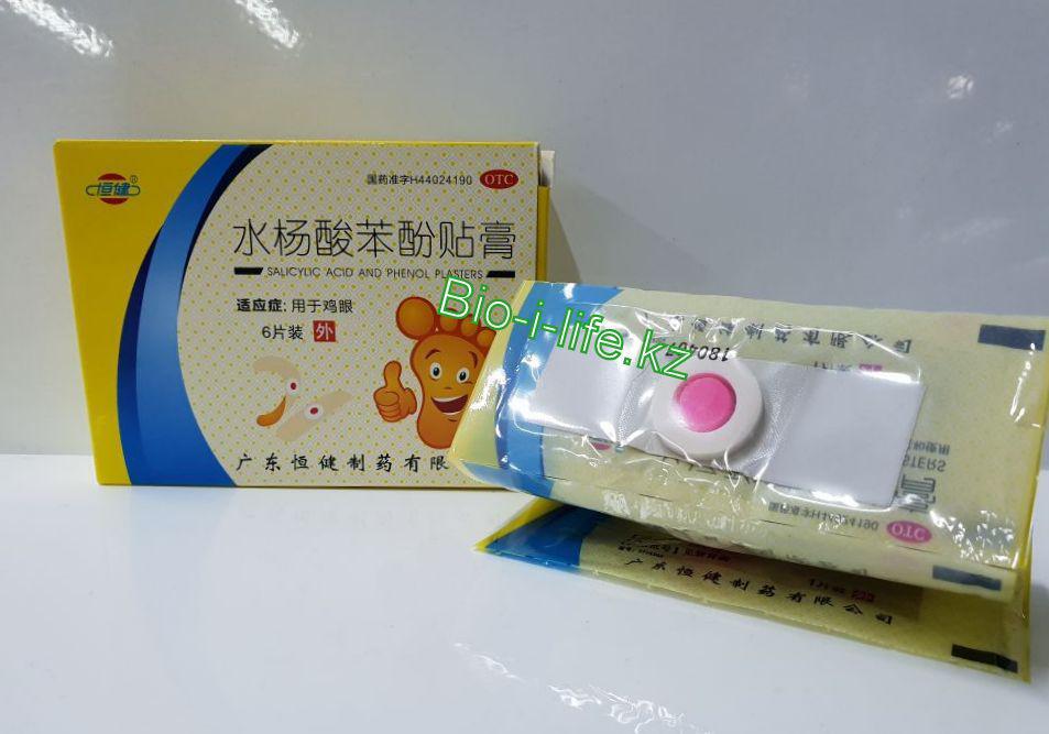 Пластыри от натоптышей, шпор и сухих мозолей (6 штук)