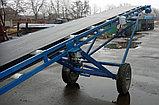 Транспортерный конвейер, фото 2
