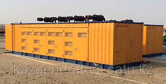 Контейнера для дизельного генератора