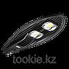 Светодиодный консольный светильник диммируемый  100Вт