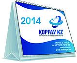 Календари, изготовление календарей, печать календарей, заказать календарь Астана, фото 3