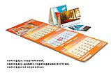 Календари, изготовление календарей, печать календарей, заказать календарь Астана, фото 5