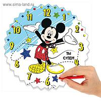 "Часы-раскраска ""Ты супер"" Микки Маус, 25 см"