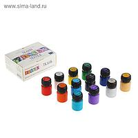 Набор акриловых красок для ткани Decola, 12 цветов, 20 мл