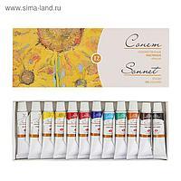 Набор художественных масляных красок «Сонет», 12 цветов, 10 мл, в тубах