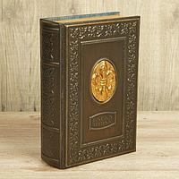 "Шкатулка-книга дерево ""Королевский знак, тиснение"" кожзам 28х19,5х9,5 см"