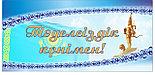 Изготовление, печать открытки  День Независимости Астана, заказать, фото 3