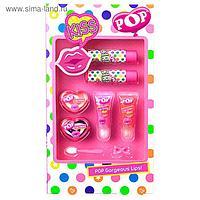 Набор детской декоративной косметики для губ POP