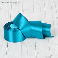 Лента атласная, 50 мм, 33±2м, №074, цвет ярко-голубой