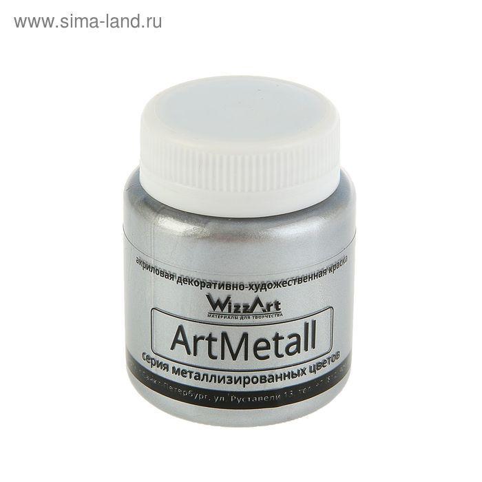 Краска акриловая Metallic, 80 мл, WizzArt, серебро - фото 1