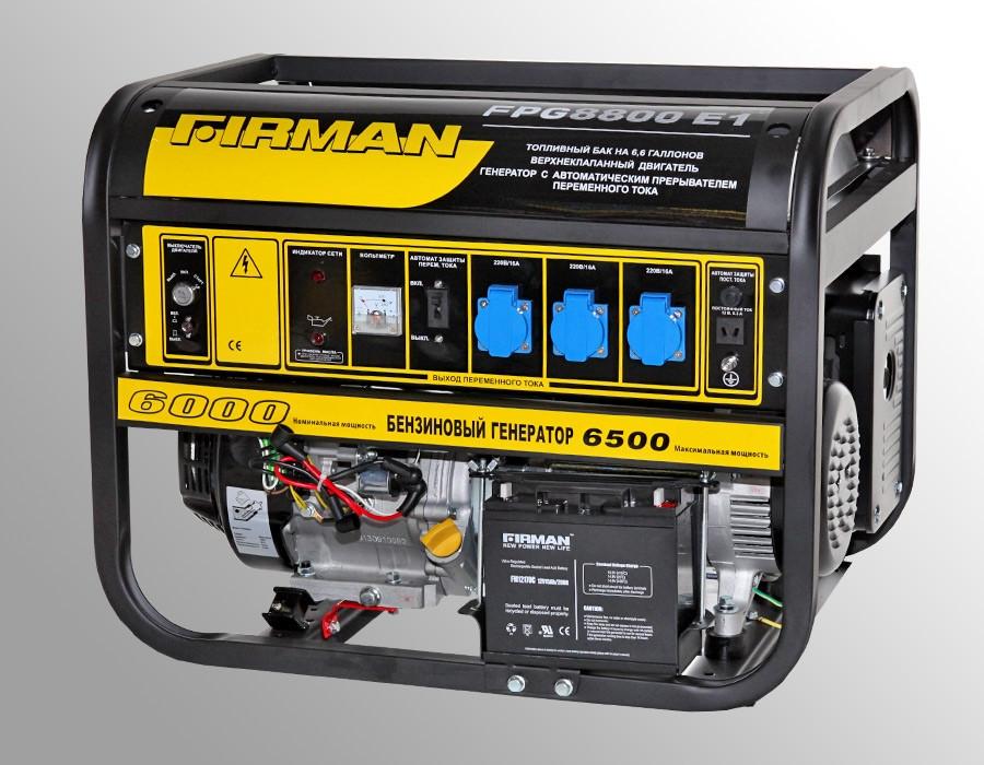 Бензиновый генератор FPG8800E1