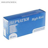 Перчатки High Risk нестерильные латексные неопудренные особопрочные M, 50 шт