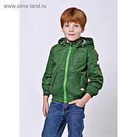 """Ветровка для мальчика """"Джон"""", рост 128 см, цвет зелёный 11-134/3"""