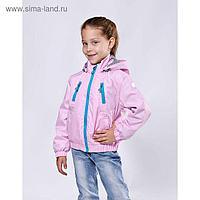 """Ветровка для девочки """"Шерри"""", рост 116 см, цвет розовый 21-138"""