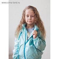 """Ветровка для девочки """"Шерри"""", рост 122 см, цвет ментоловый 21-138/2"""