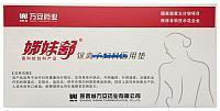 """Цзи Мэй Шу"" (Zimeishu) лечебные прокладки, 10шт"