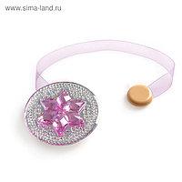 Подхват для штор «Звезда», d = 7,8 см, цвет розовый