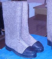 Валенки с Метал носком прорезиненые