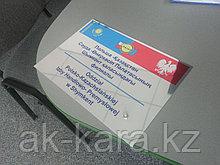 Таблички для офиса на металле, Шымкент