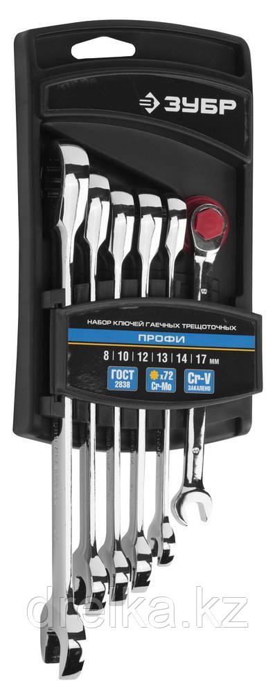 Набор комбинированных гаечных ключей трещоточных 6 шт, 8 - 17 мм, ЗУБР