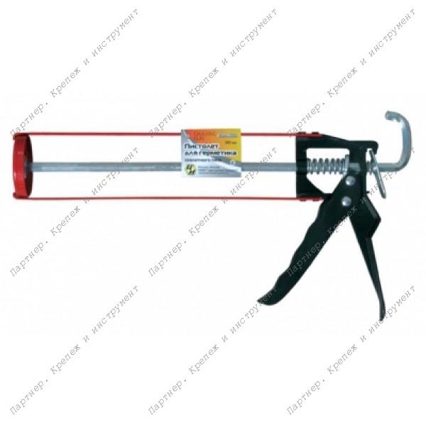 0515 Пистолет для герметика ЦИ