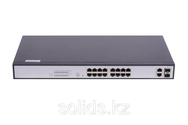 Коммутатор GIGALINK, Web Smart, 16 PoE (802.3af/at) портов 100Мб/с, 2 ComboSFP 1000Мб/с, 300Вт