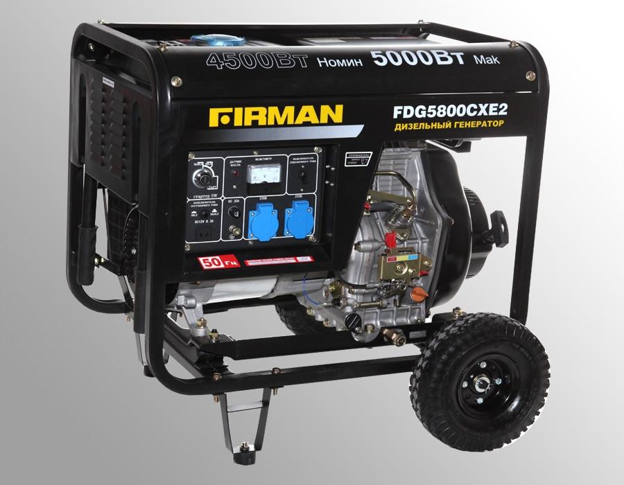 Дизельный генератор FDG5800CXE2