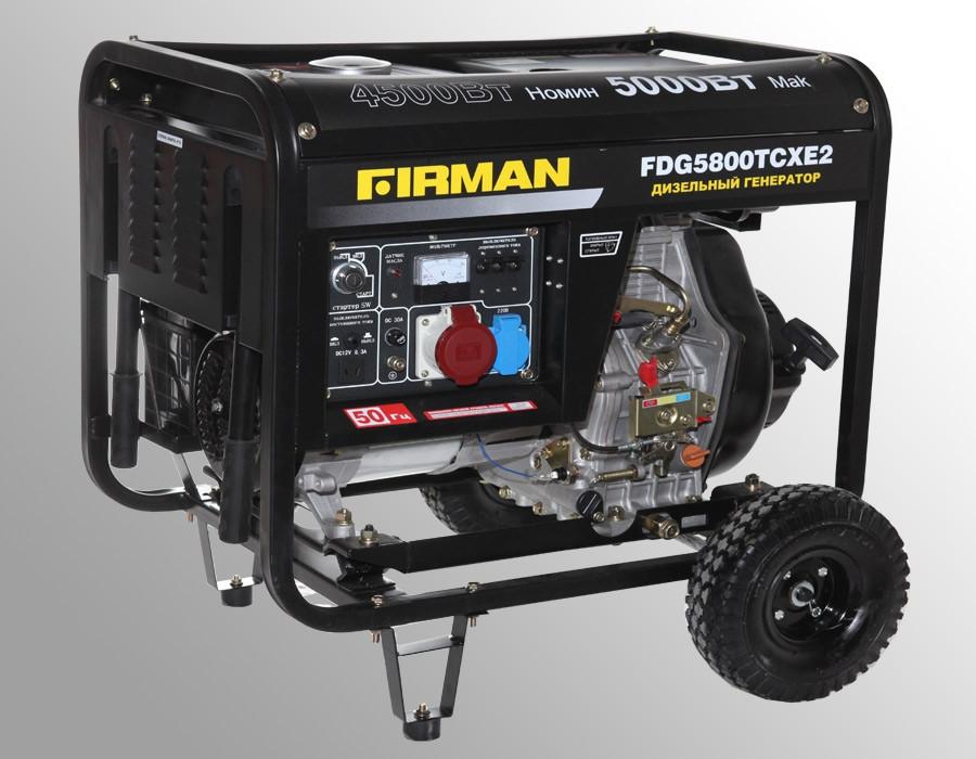 Дизельный генератор FDG5800TCXE2
