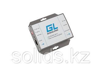 Сплиттер PoE GIGALINK, 1Гбит/с, 802.3at High Power