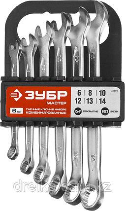 Набор комбинированных гаечных ключей 6 шт, 6 - 14 мм, ЗУБР, фото 2